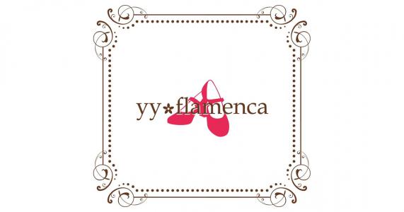 yyflamenca ワイワイフラメンカ 武蔵小杉 フラメンコ教室 フラメンコスクール